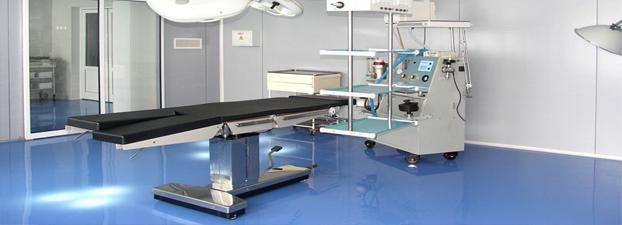 Операционные